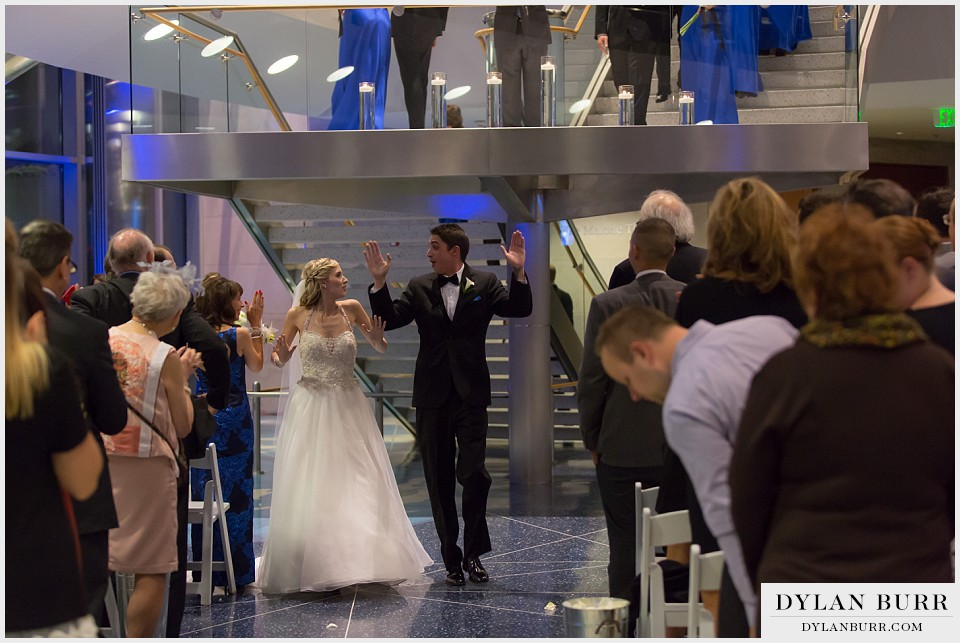 cable center denver wedding dancing ceremony
